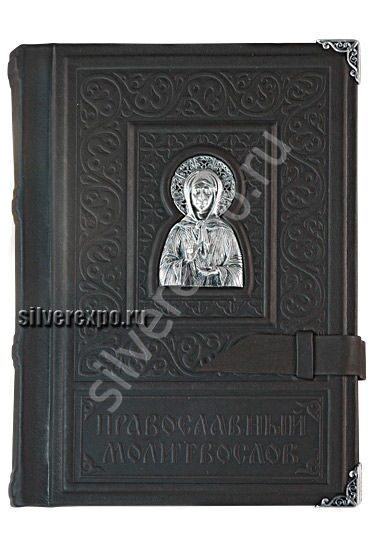 Молитвослов Матрона Альтмастер Кострома 17148
