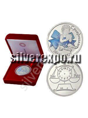 Серебряная медаль на рождение мальчика Алмаз - холдинг (Россия) 23626629097
