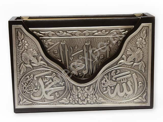 Коран с серебром 212