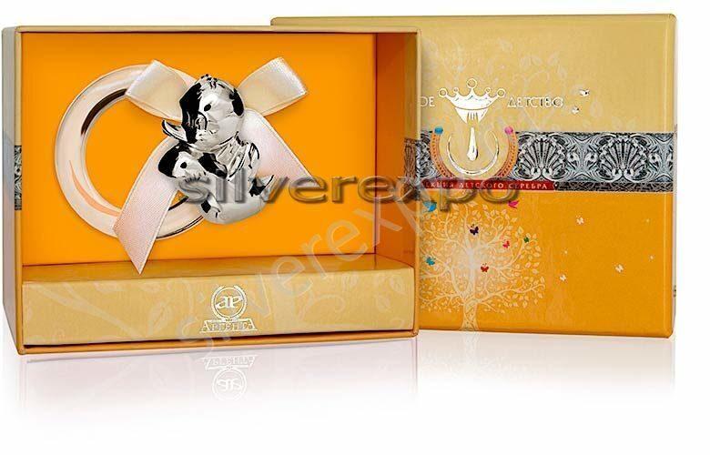 Серебряная погремушка Утенок Фламинго (Португалия) 1GI0071A