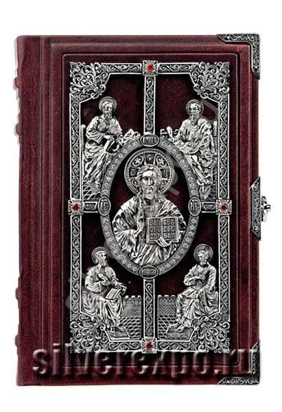 Серебряная библия Благословение Альтмастер Кострома АЛТ05