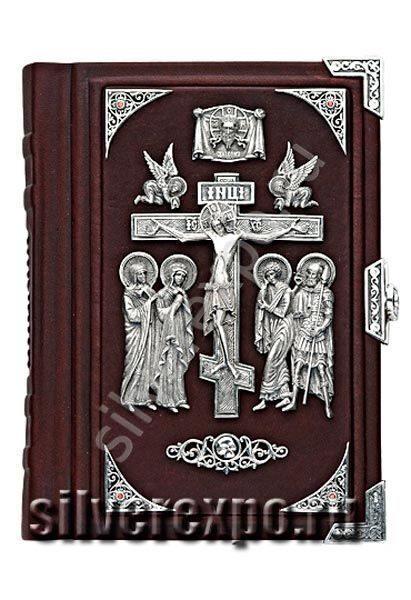 Серебряная библия Распятие Господне Альтмастер Кострома АЛТ06