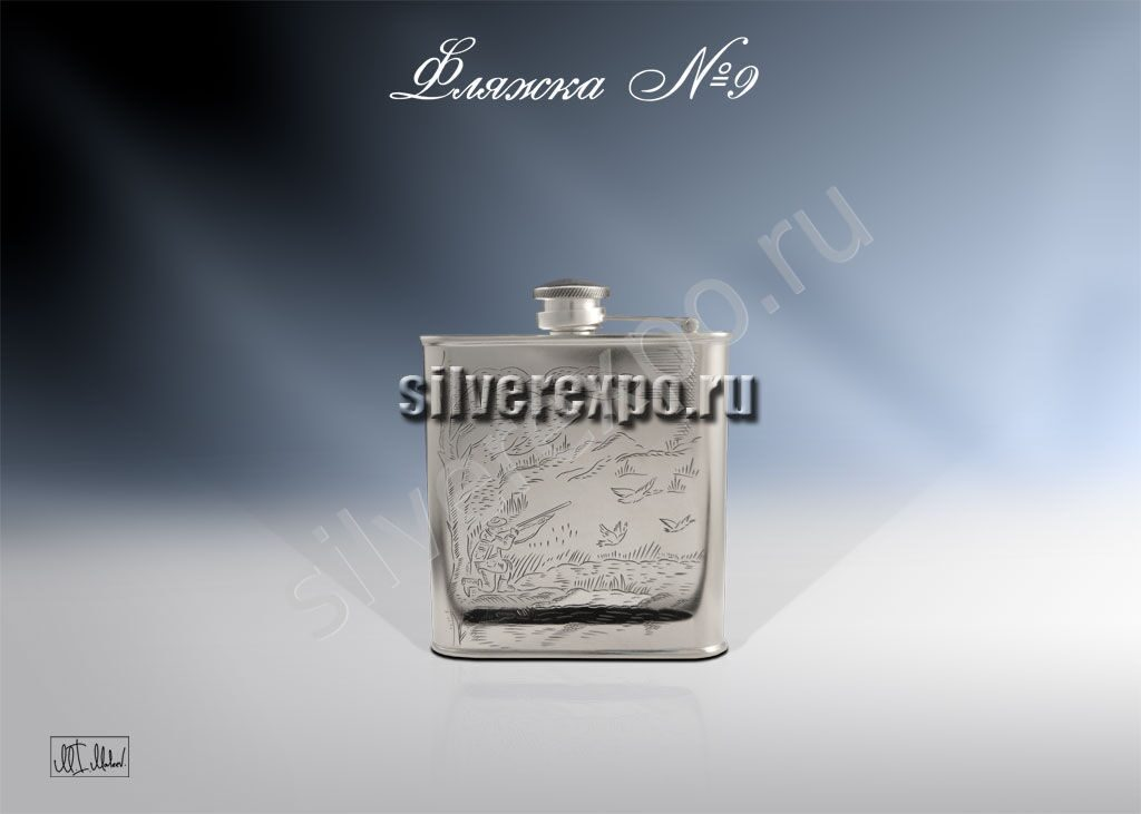 Фляги из серебра — ООО «КУБАЧИ»