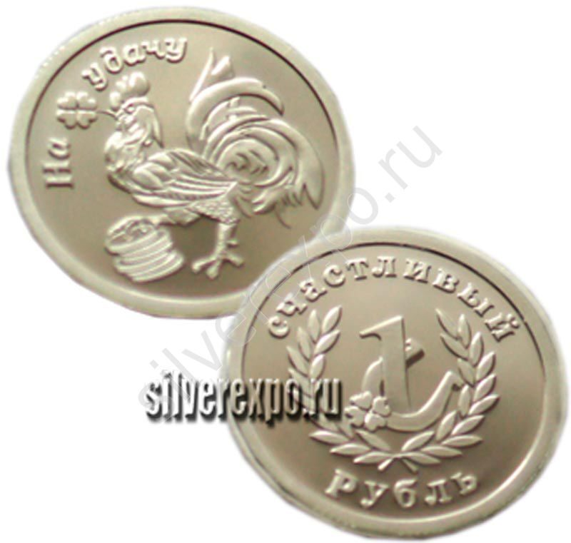 Серебряная монета Год Петуха Алмаз - холдинг (Россия) 3400029274
