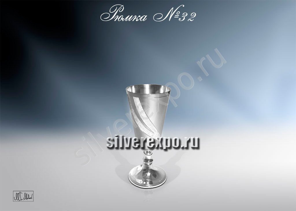Серебряная рюмка №32 ЗАО «Мстерский Ювелир» С33683503225