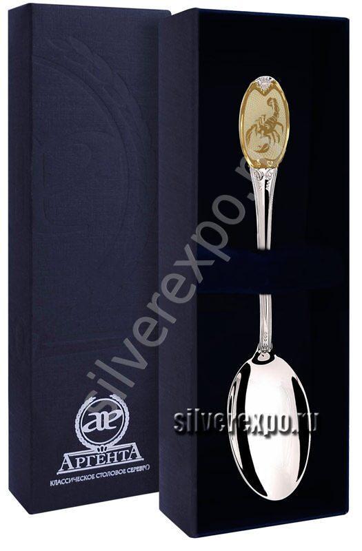 Серебряная ложка Скорпион Фабрика серебра АРГЕНТА 293ЛЖ03002