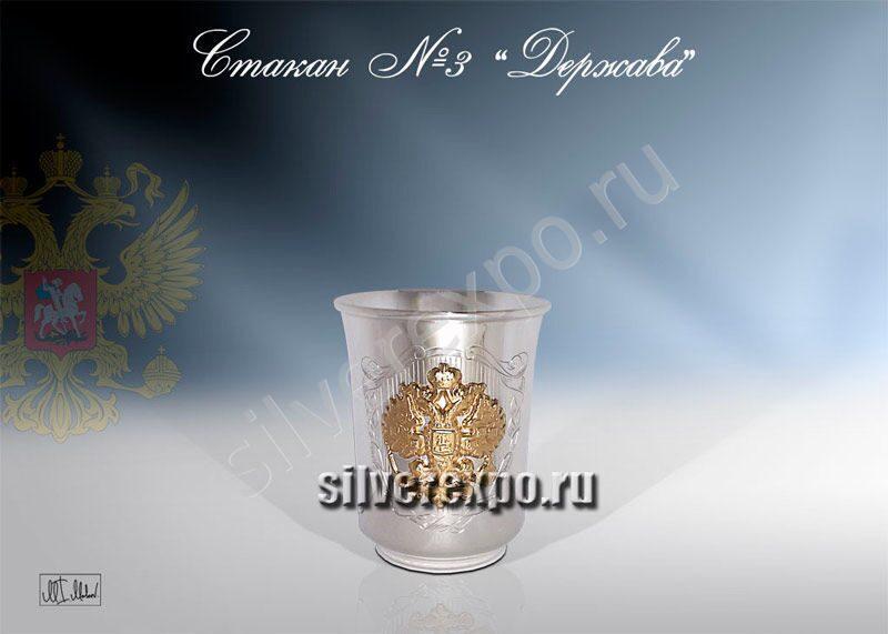 Серебряный стакан Держава ЗАО «Мстерский Ювелир» С33683600325