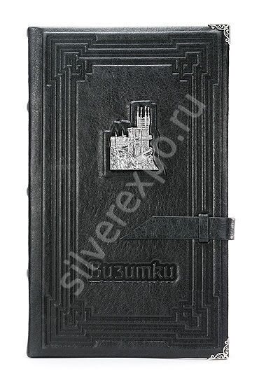 Визитница Крым Альтмастер Кострома 5656
