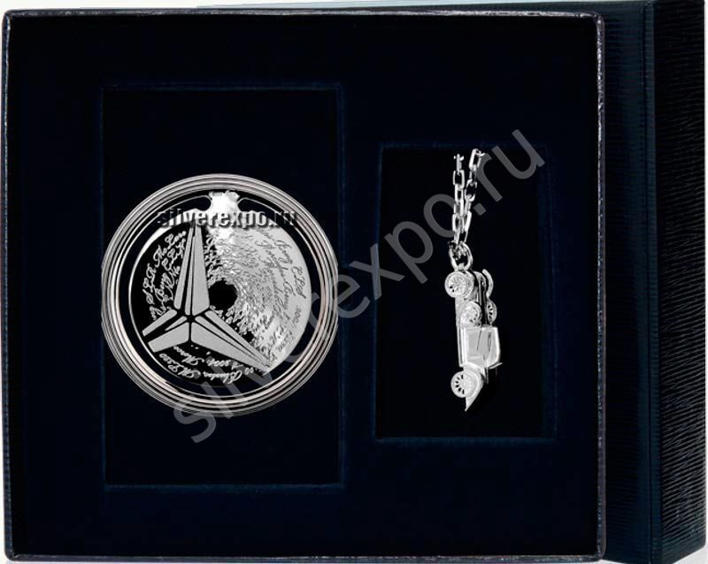Подарочный набор серебра Мерседес Фабрика серебра АРГЕНТА 14425