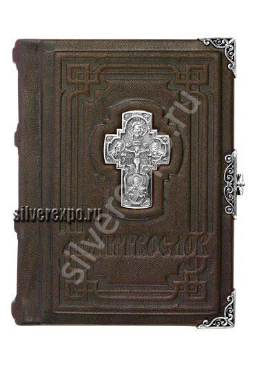 Дорожный молитвослов Возрождение Альтмастер Кострома 17147