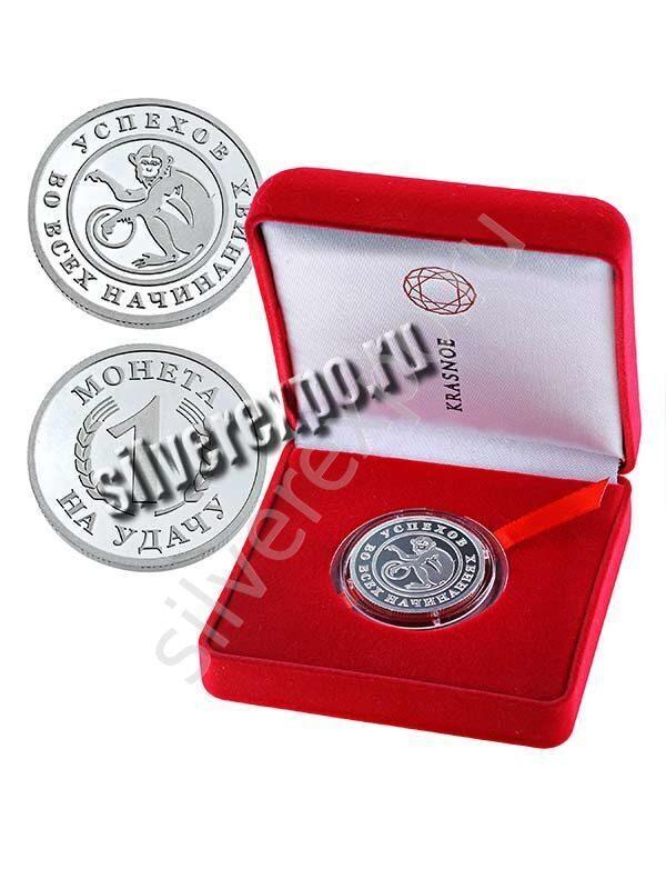 Серебряная монета Обезьяна Алмаз - холдинг (Россия) 3400029272