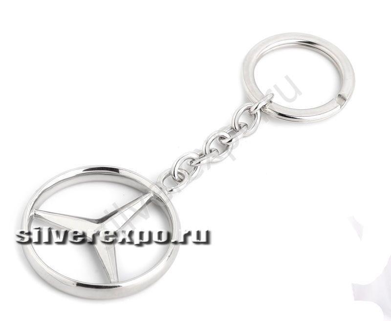 Серебряный брелок Mercedes-Benz Серебряная Симфония г.Москва 1007