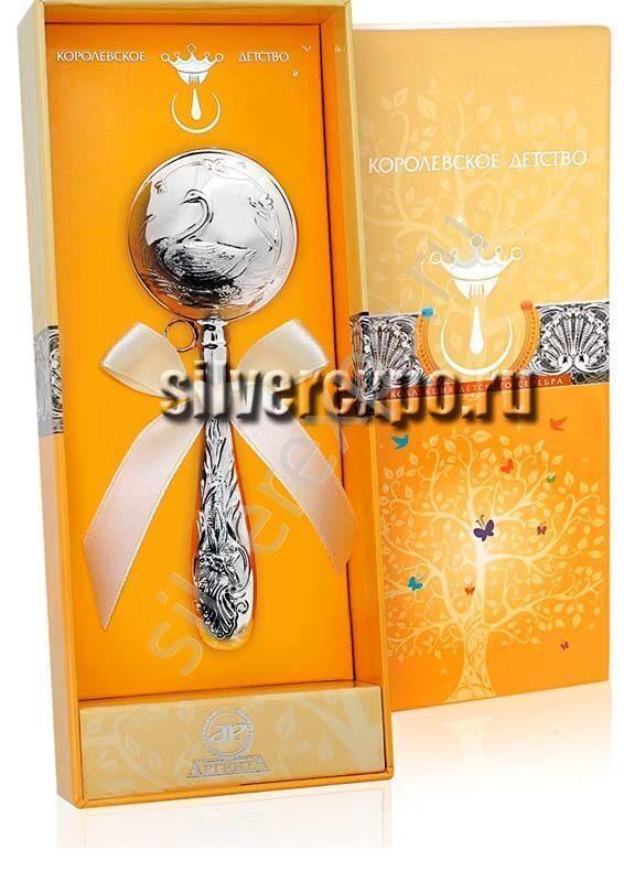 Погремушка серебряная Дикий лебедь Фламинго (Португалия) АМ20333