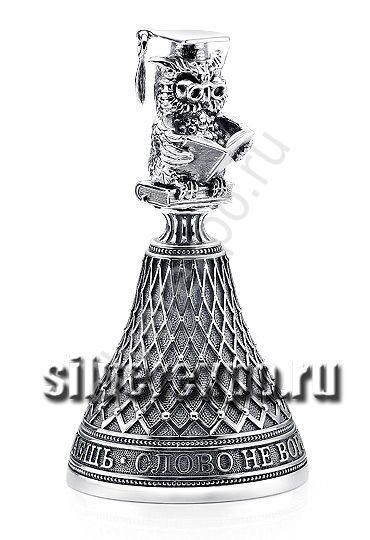 Серебряный колокольчик Совенок Альтмастер Кострома 57857