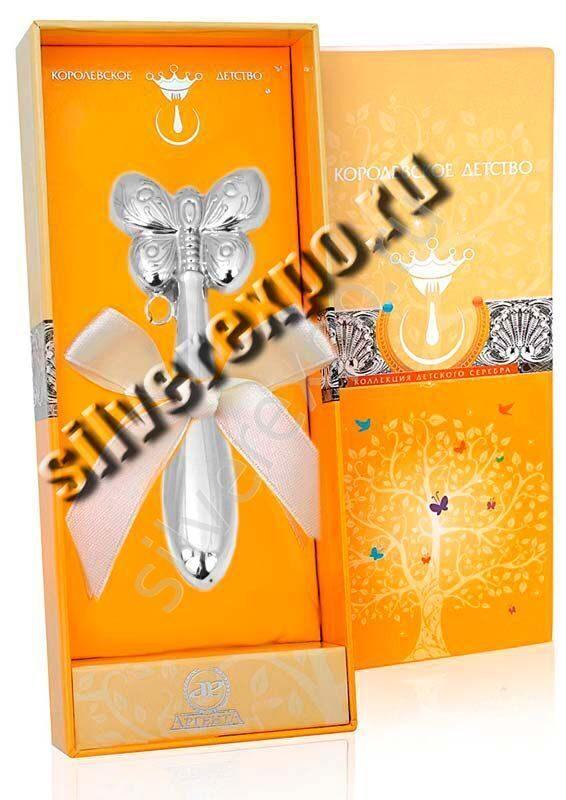 Серебряная погремушка Бабочка Фламинго (Португалия) 1GI0422B