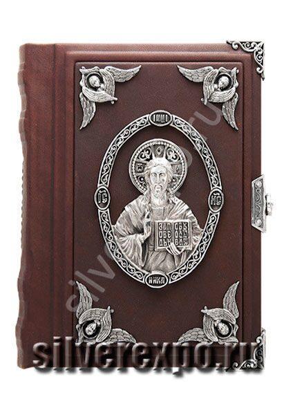 Серебряная библия Иисус Альтмастер Кострома АЛТ01