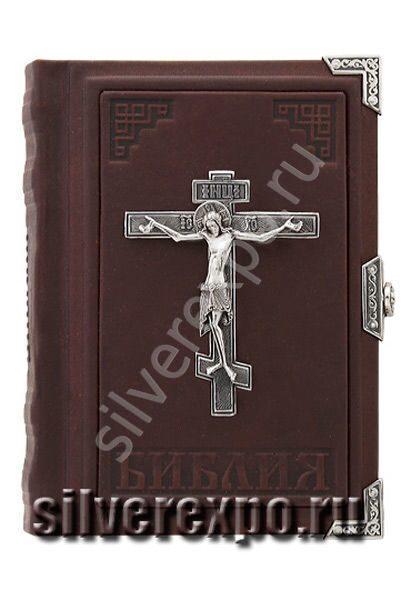 Серебряная библия Распятие Альтмастер Кострома АЛТ08
