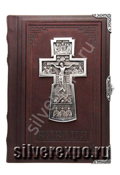 Серебряная библия Троица Альтмастер Кострома АЛТ012