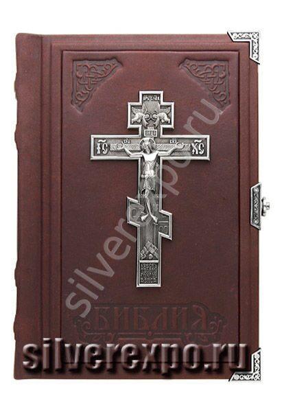 Серебряная библия Воскресение Альтмастер Кострома АЛТ04