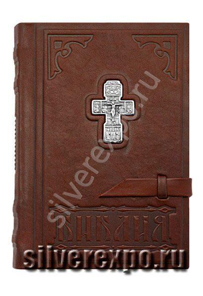 Серебряная библия Знамение Альтмастер Кострома АЛТ03
