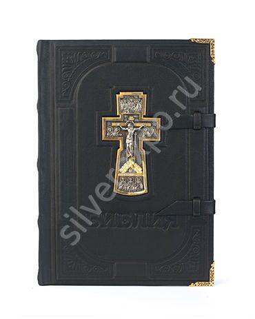 Библия Вознесение Альтмастер Кострома 515129