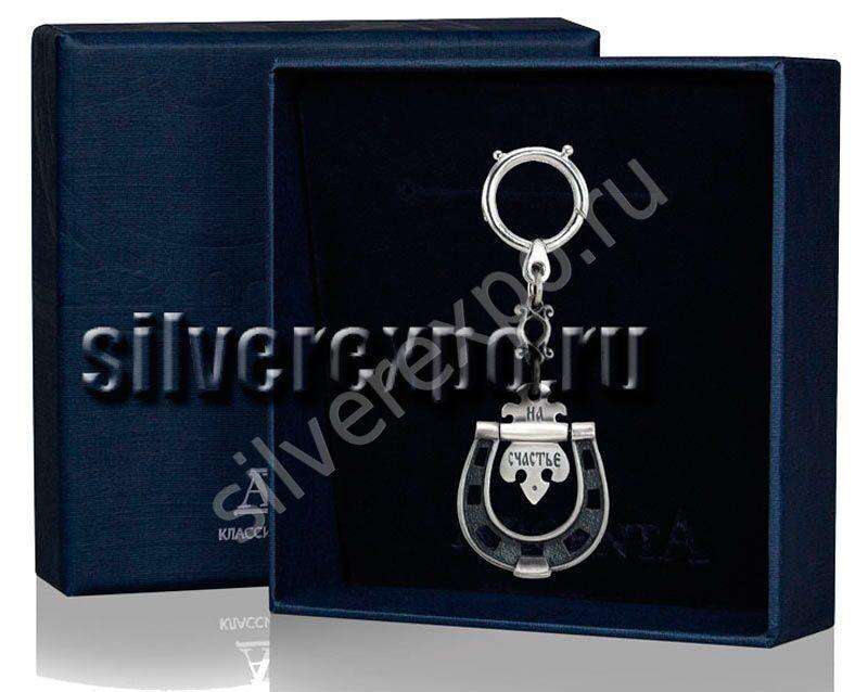 Серебряный брелок Подкова Фабрика серебра АРГЕНТА 904БР15006