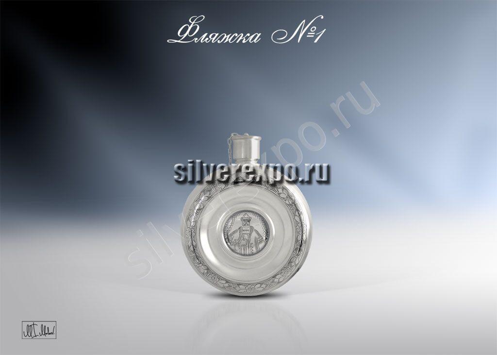 Серебряная фляжка №1 ЗАО «Мстерский Ювелир» С33683200125