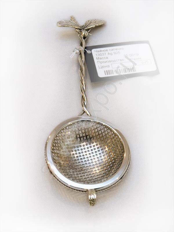 Серебряное ситечко для чайника монета сергий радонежский серебро цена