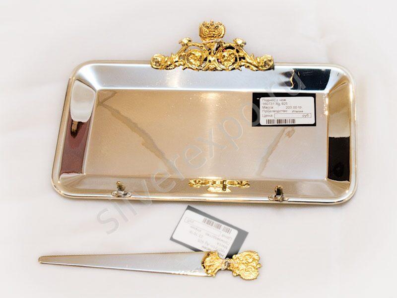 Серебряный набор для писем Argenterie Raddi Renato Италия 160731/A