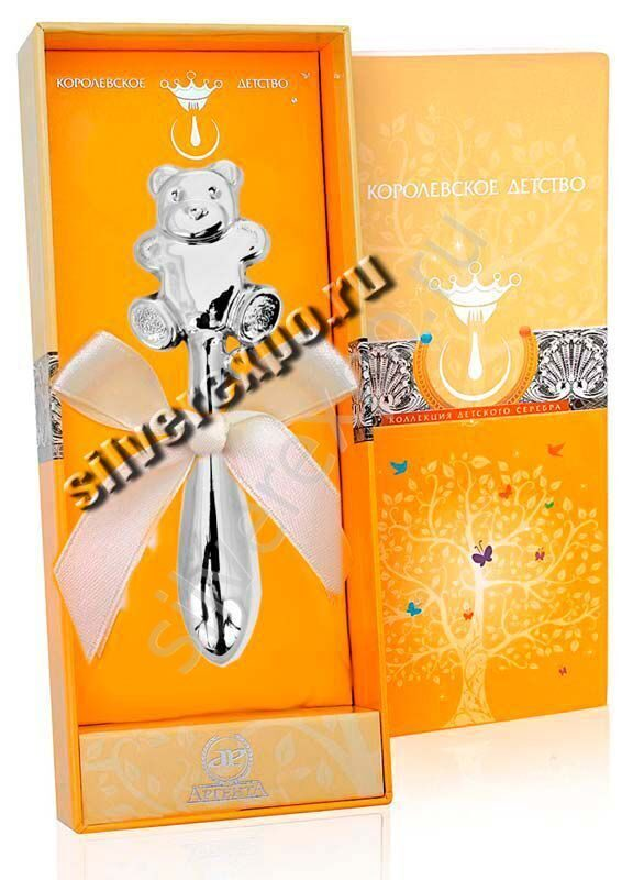 Серебряная погремушка Мишутка Фламинго (Португалия) 1GI0422D