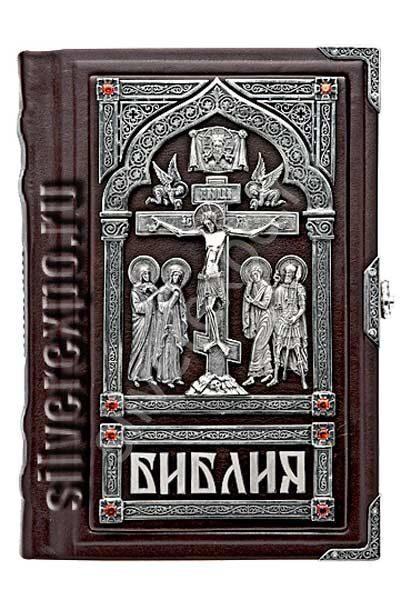 Серебряная библия Распятие Христово Альтмастер Кострома АЛТ07
