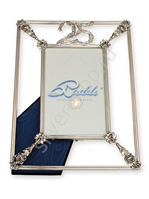 Рамка серебряная SMPHONIA Юбилейная Серебряная свадьба Raddi Италия СИМ71373