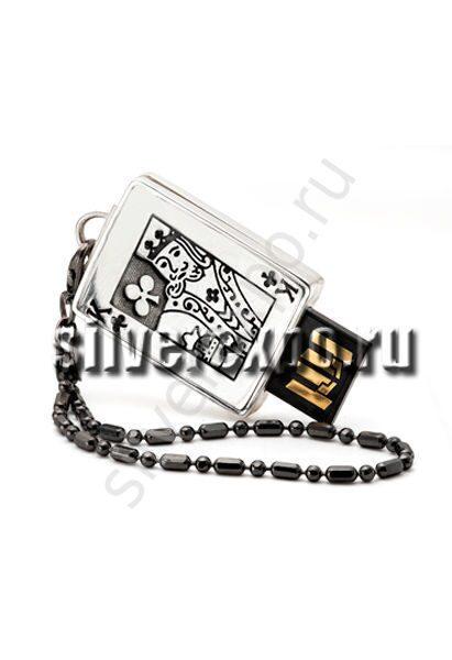 Серебряная флешка Король Альтмастер Кострома АЛТ2219